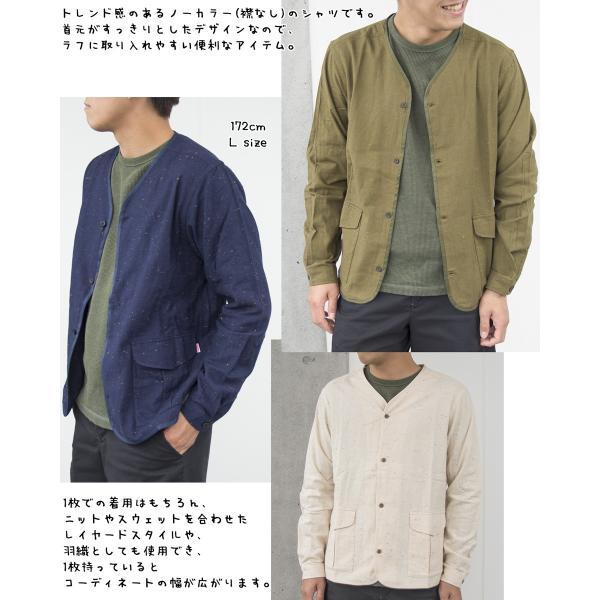 CHUMS チャムス No coller Nep Shirt ノーカラーネップシャツ|2m50cm|03