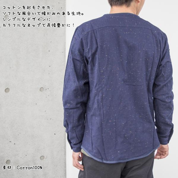 CHUMS チャムス No coller Nep Shirt ノーカラーネップシャツ|2m50cm|05