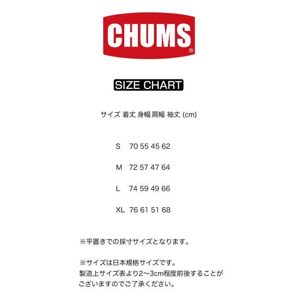 CHUMS チャムス No coller Nep Shirt ノーカラーネップシャツ|2m50cm|06