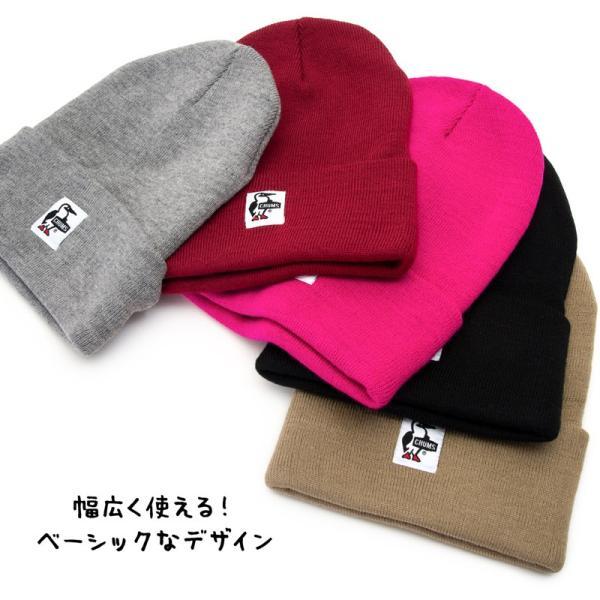 CHUMS チャムス ニット帽 KNIT CAP|2m50cm|07
