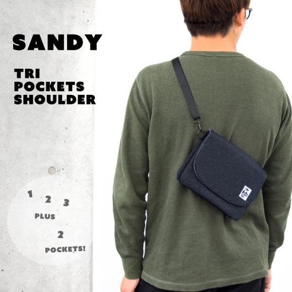 チャムス CHUMS ショルダー Sandy Tri Pockets Shoulder サンディー トライポケット ショルダー|2m50cm|02