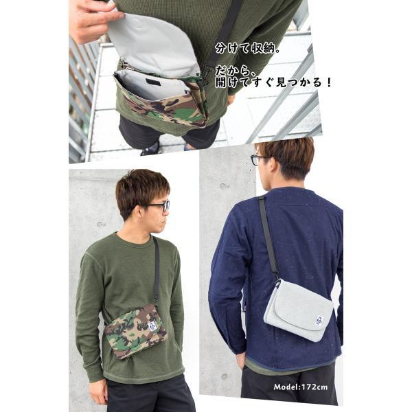 チャムス CHUMS ショルダー Sandy Tri Pockets Shoulder サンディー トライポケット ショルダー|2m50cm|03