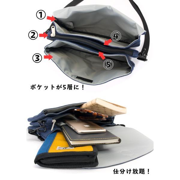 チャムス CHUMS ショルダー Sandy Tri Pockets Shoulder サンディー トライポケット ショルダー|2m50cm|04