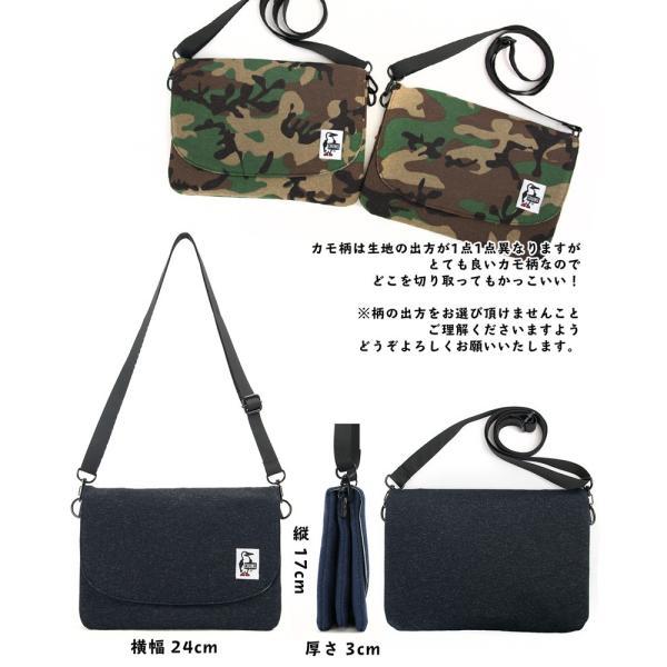 チャムス CHUMS ショルダー Sandy Tri Pockets Shoulder サンディー トライポケット ショルダー|2m50cm|06