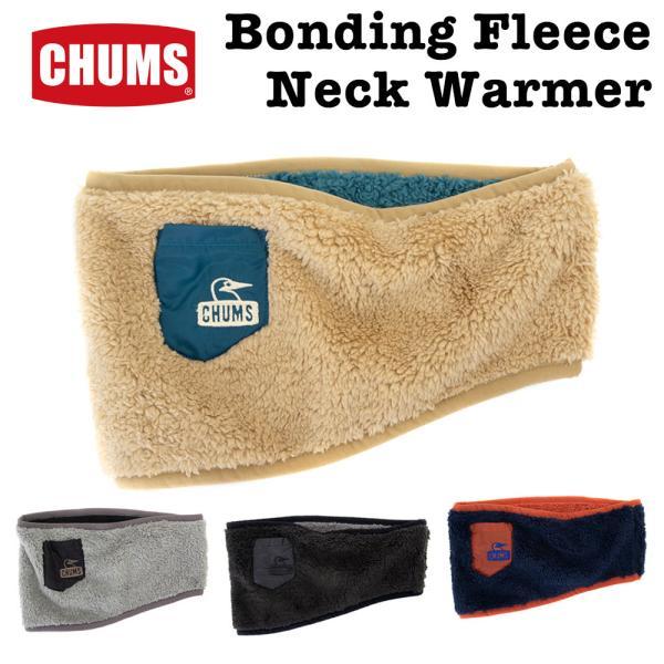 CHUMS チャムス Bonding Neck Warmer ボンディング ネックウォーマー|2m50cm