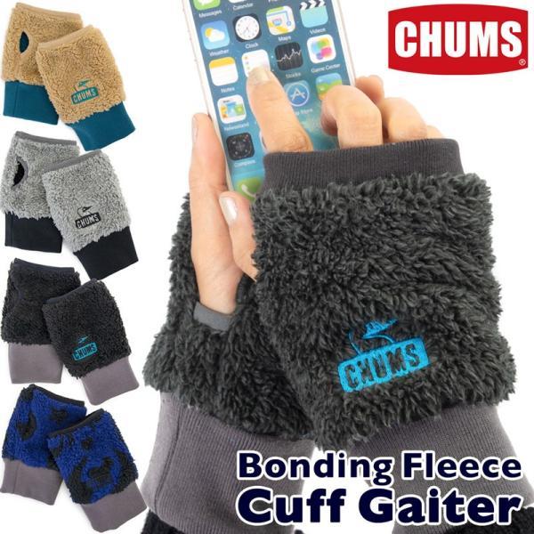 CHUMS チャムス Bonding Cuff Gaiter ボンディング カフゲイター|2m50cm