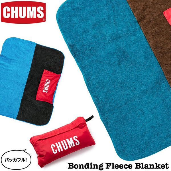 CHUMS チャムス Bonding Fleece Blanket ボンディングフリース ブランケット|2m50cm