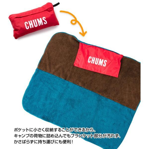 CHUMS チャムス Bonding Fleece Blanket ボンディングフリース ブランケット|2m50cm|04