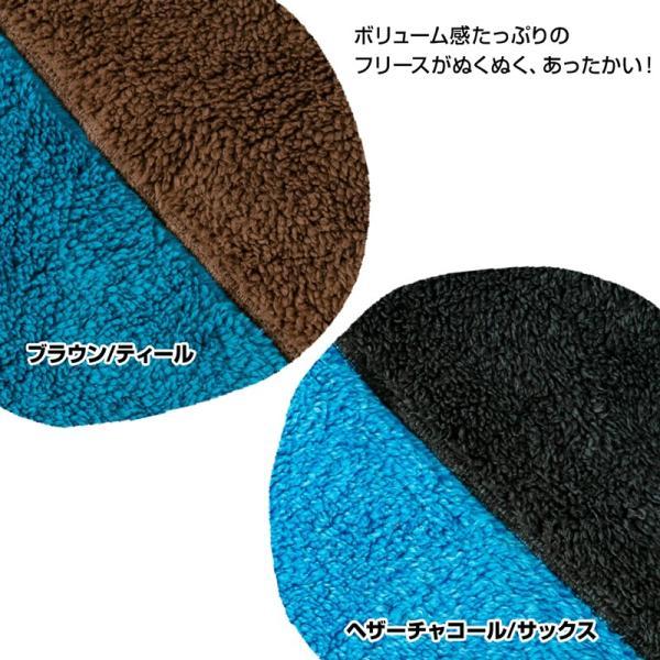 CHUMS チャムス Bonding Fleece Blanket ボンディングフリース ブランケット|2m50cm|05