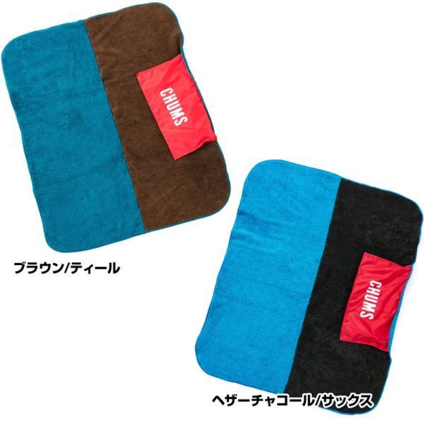 CHUMS チャムス Bonding Fleece Blanket ボンディングフリース ブランケット|2m50cm|06