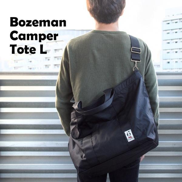 チャムス CHUMS ボーズマン トート Bozeman Camper Tote L|2m50cm|02
