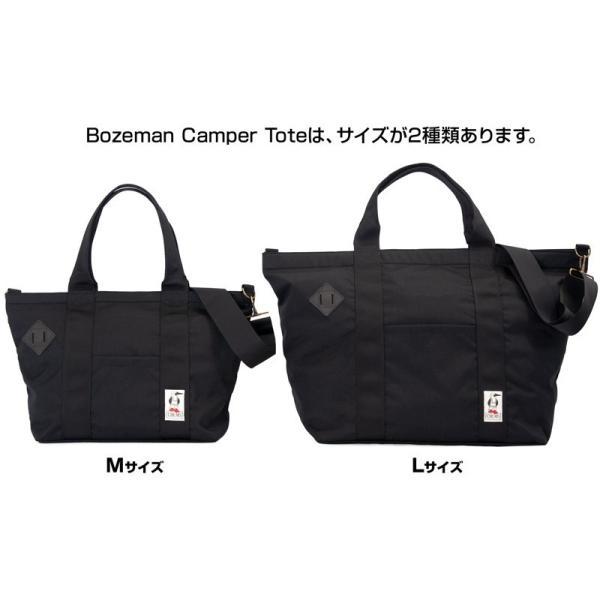 チャムス CHUMS ボーズマン トート Bozeman Camper Tote L|2m50cm|08
