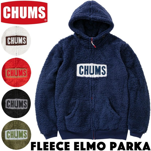 CHUMS チャムス パーカー Fleece Elmo Parka|2m50cm