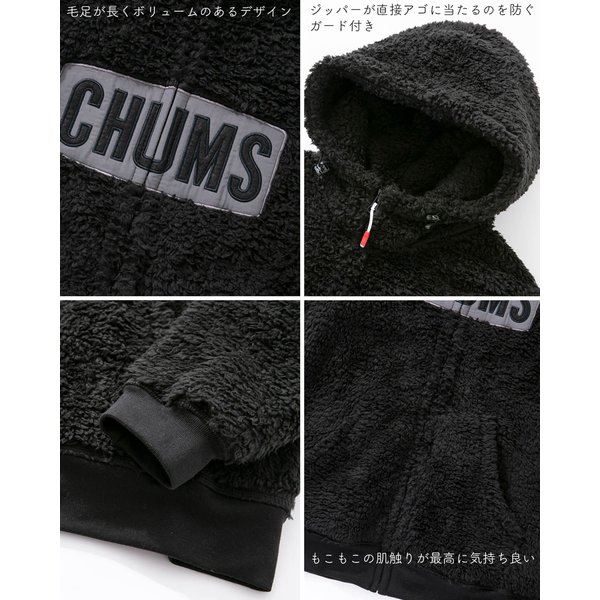CHUMS チャムス パーカー Fleece Elmo Parka|2m50cm|06