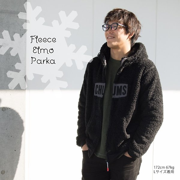 CHUMS チャムス パーカー Fleece Elmo Parka|2m50cm|07