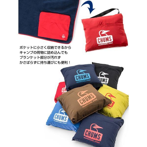 CHUMS チャムス Fleece Elmo Packable Blanket フリース エルモ パッカブル ブランケット|2m50cm|06