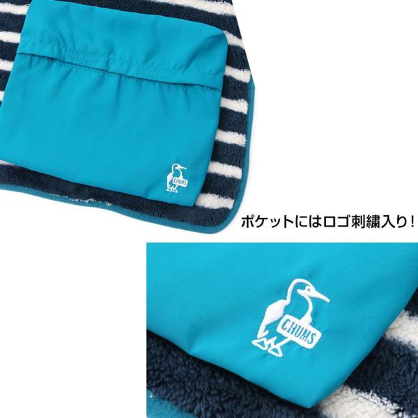 CHUMS チャムス Fleece Elmo Packable Blanket フリース エルモ パッカブル ブランケット|2m50cm|08