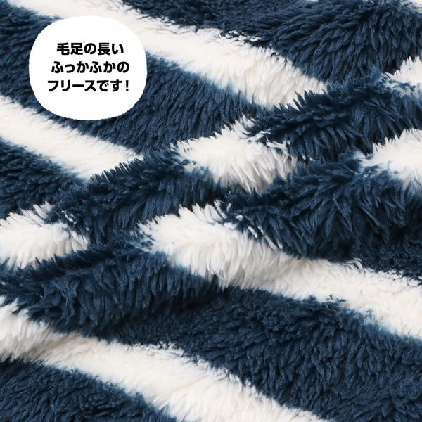 CHUMS チャムス Fleece Elmo Packable Blanket フリース エルモ パッカブル ブランケット|2m50cm|10