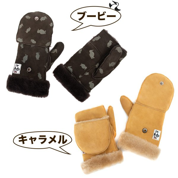 CHUMS チャムス Booby Mouton Glove ブービームートングローブ|2m50cm|02