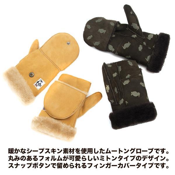 CHUMS チャムス Booby Mouton Glove ブービームートングローブ|2m50cm|03