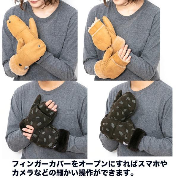CHUMS チャムス Booby Mouton Glove ブービームートングローブ|2m50cm|04