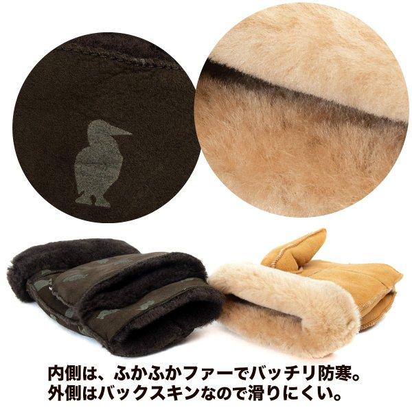 CHUMS チャムス Booby Mouton Glove ブービームートングローブ|2m50cm|05