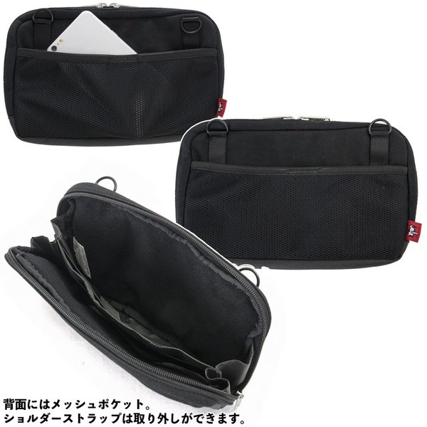 CHUMS チャムス Game Carrying Case|2m50cm|08