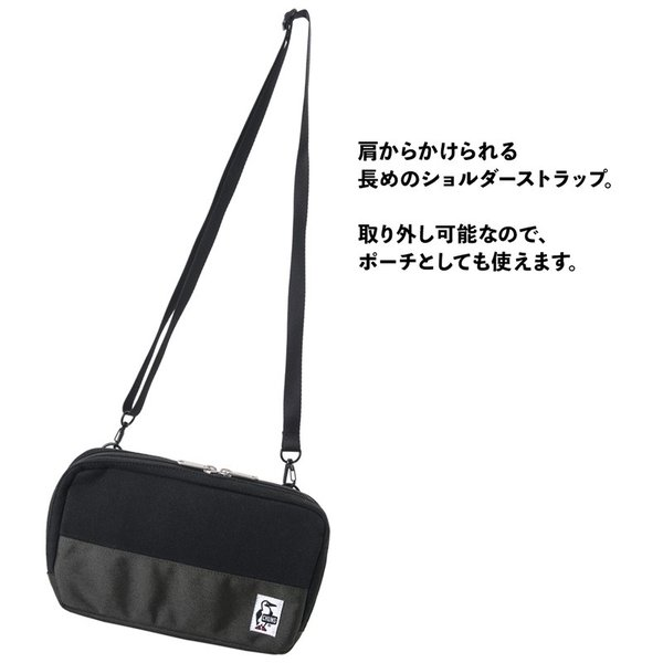 CHUMS チャムス Game Carrying Case|2m50cm|09
