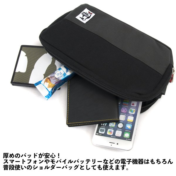 CHUMS チャムス Game Carrying Case|2m50cm|04