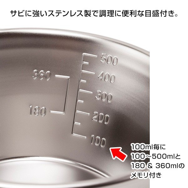 CHUMS チャムス シェラカップ Booby Sierra Cup L|2m50cm|06
