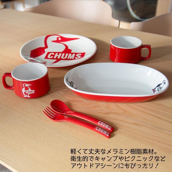食器 CHUMS チャムス Boat Logo Cutlery Set ボート ロゴ カトラリー セット|2m50cm|05