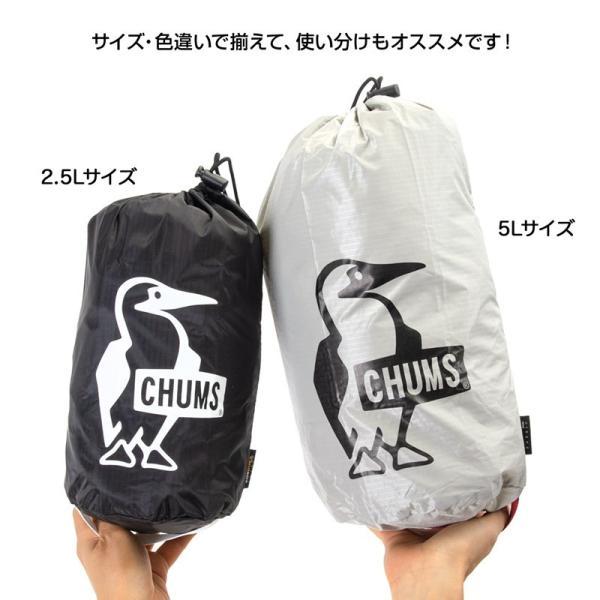 CHUMS チャムス Lightweight Stuff Sack2.5L  スタッフサック2.5L|2m50cm|08