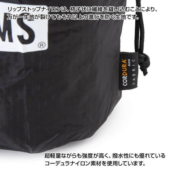 CHUMS チャムス Lightweight Stuff Sack2.5L  スタッフサック2.5L|2m50cm|04