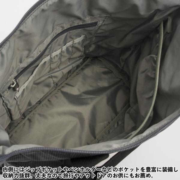 CHUMS チャムス トートバッグ Easy-Go Zipper Tote イージーゴー ジッパートート 2m50cm 12