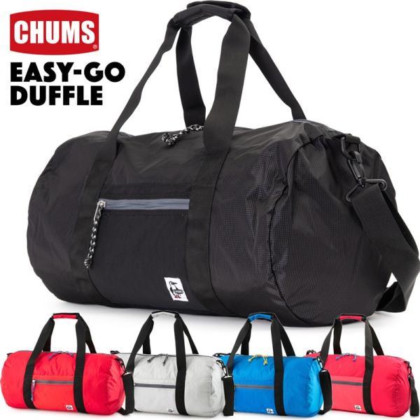 チャムス CHUMS Easy-Go Duffle イージーゴー ダッフル 2m50cm