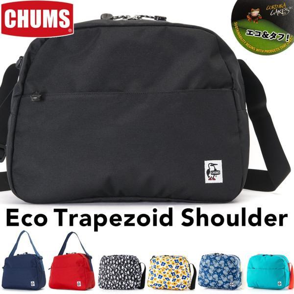 ショルダーバッグ CHUMS チャムス エコ トラペゾイド ショルダー Eco Trapezoid Shoulder|2m50cm