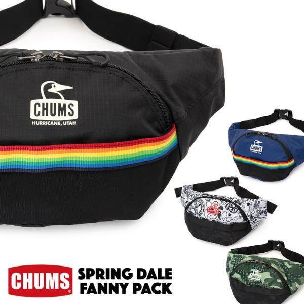 ウエストバッグ CHUMS チャムス Spring Dale Fanny Pack スプリングデール ファニーパック|2m50cm