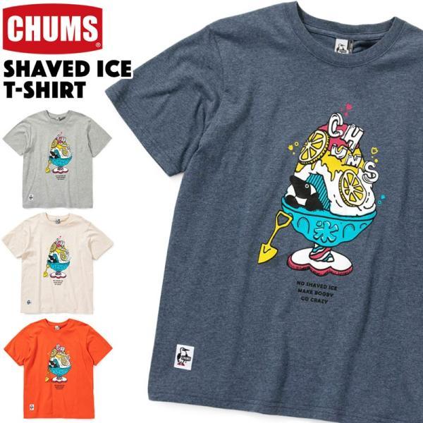 Tシャツ CHUMS Shaved Ice T-Shirt チャムス シェイブドアイス|2m50cm