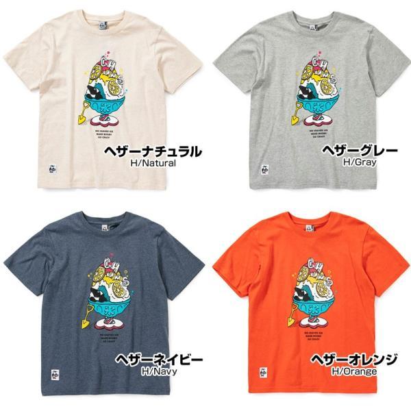 Tシャツ CHUMS Shaved Ice T-Shirt チャムス シェイブドアイス|2m50cm|12