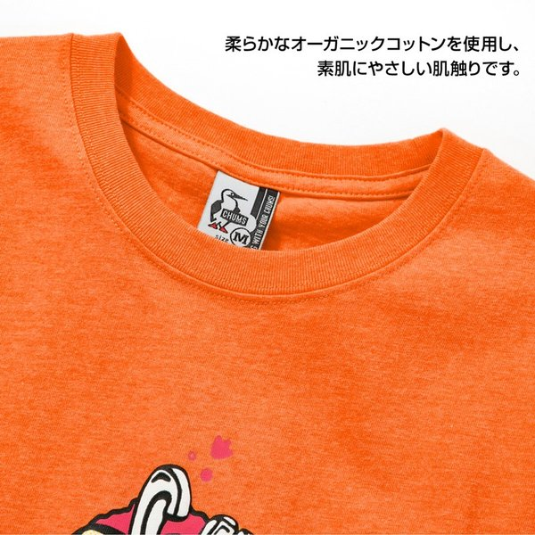 Tシャツ CHUMS Shaved Ice T-Shirt チャムス シェイブドアイス|2m50cm|07