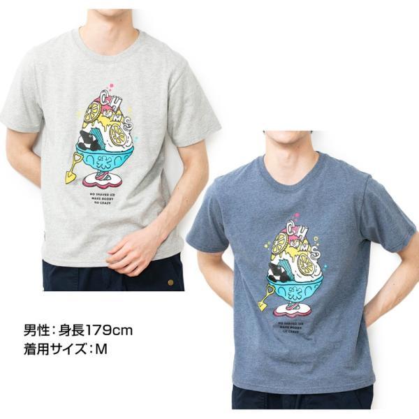 Tシャツ CHUMS Shaved Ice T-Shirt チャムス シェイブドアイス|2m50cm|08