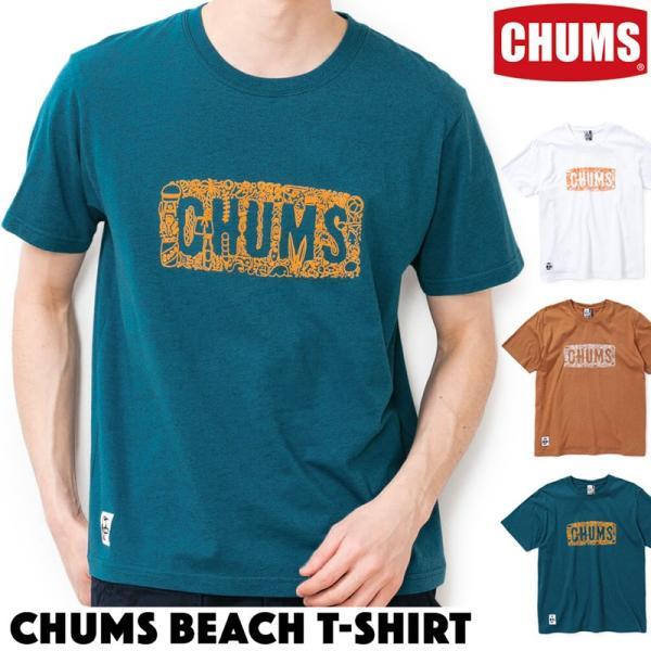 CHUMS Beach T-Shirt チャムス ビーチ Tシャツ|2m50cm