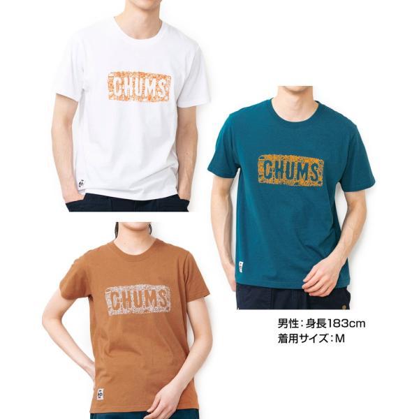 CHUMS Beach T-Shirt チャムス ビーチ Tシャツ|2m50cm|07