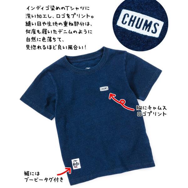 CHUMS チャムス キッズ Tシャツ Kid's Booby Logo T-Shirt|2m50cm|05