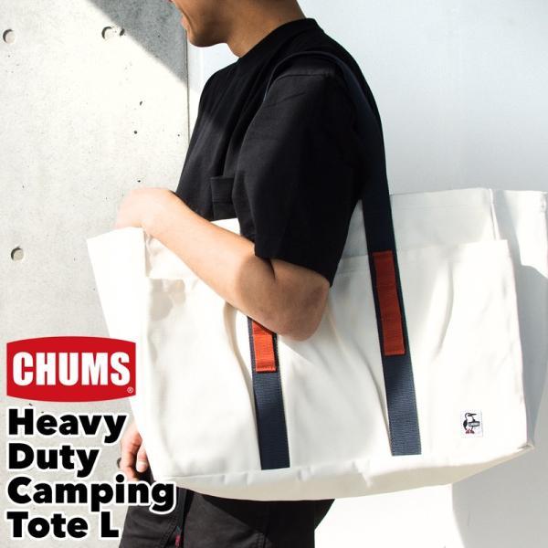 CHUMS チャムス トートバッグ Heavy Duty Camping Tote L キャンピングトート L|2m50cm