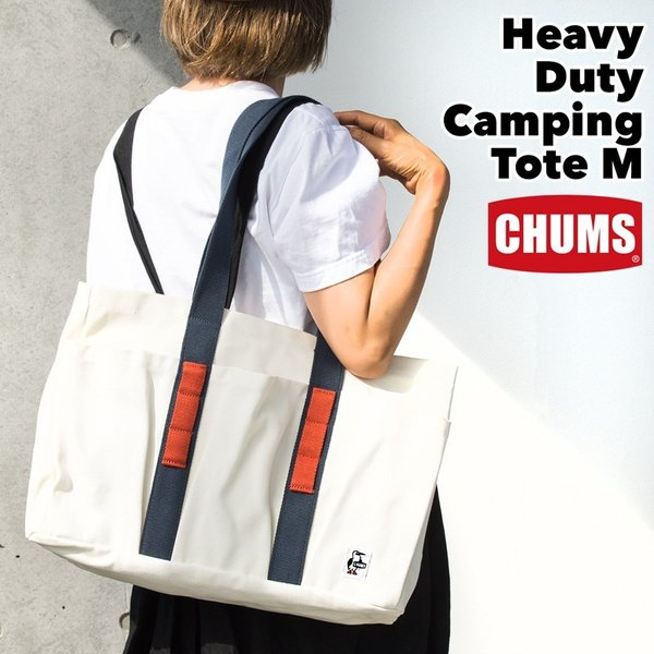 CHUMS チャムス Heavy Duty Camping Tote M キャンピングトート M|2m50cm