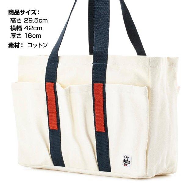 CHUMS チャムス Heavy Duty Camping Tote M キャンピングトート M|2m50cm|09
