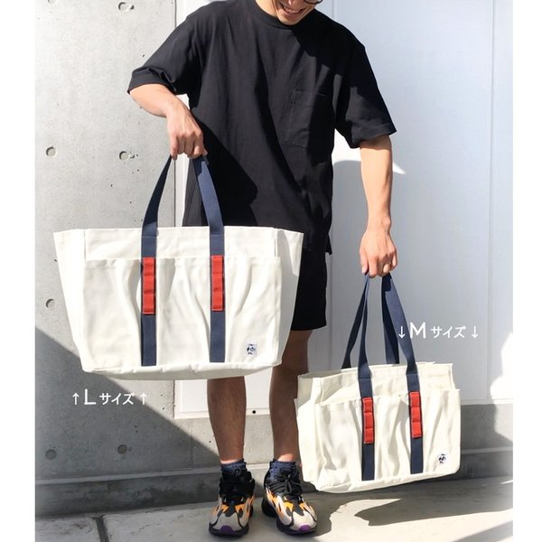 CHUMS チャムス Heavy Duty Camping Tote M キャンピングトート M|2m50cm|10