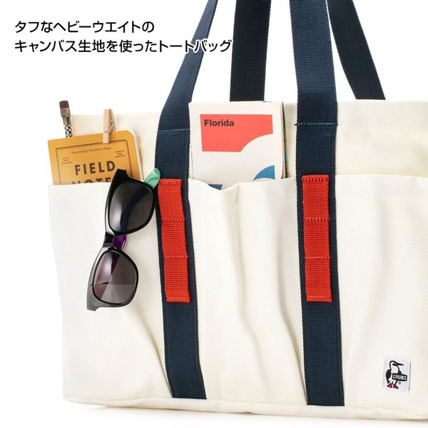 CHUMS チャムス Heavy Duty Camping Tote M キャンピングトート M|2m50cm|06