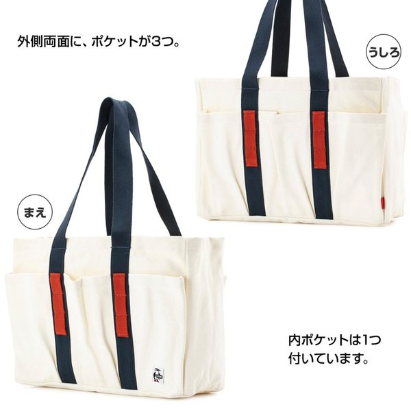CHUMS チャムス Heavy Duty Camping Tote M キャンピングトート M|2m50cm|08